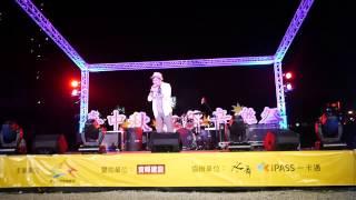 20140926臺中秋紅谷音樂祭-NO name 余荃斌 -0537