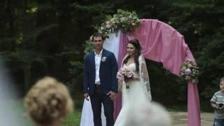 Свадьба в Авроре Владимир Подосинников