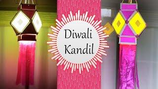 Akash Kandil | Easy Diwali Kandil/Lantern making | Diwali Decoration Ideas