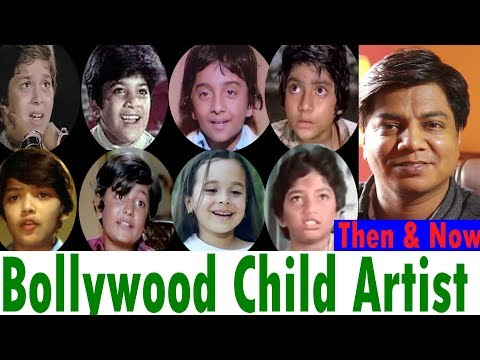 Bollywood Child Artists | Then & Now