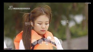 [BlackPink] Jennie best funny & cute #1