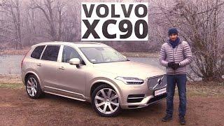 volvo xc90 t8 excellence 2016 test autocentrum pl 308
