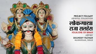 Folklore of Raja Salhesh, Mithila, Bihar