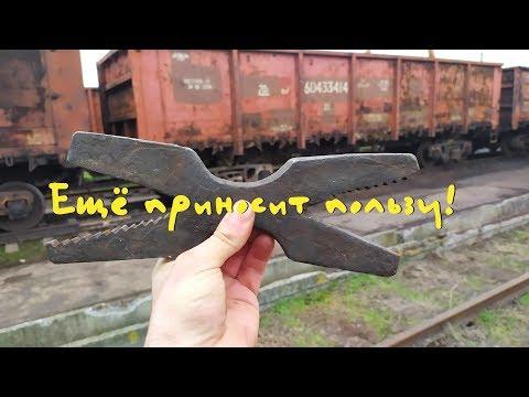Этим ключом работали наши предки! Вагонник. Железная дорога.