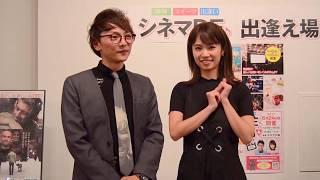 """説明映画鑑賞 x スイーツ x 出逢い 業界初のイベント""""シネマDE♪出逢え..."""