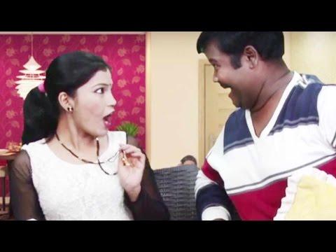 Chavat Navara - Marathi Comedy Joke