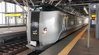 特急カムイ 789系1000 札幌行き 旭川駅出発