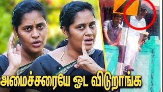 மக்களின் கோவம் : அமைச்சரை ஓட விடுது :  Rajeswari Priya Interview | Gaja Cyclone
