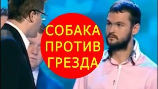 Нам Нужна Бомба Андрей Скороход Гарик Харламов Самый Атмосферный Номер Лучше Камеди Клаб