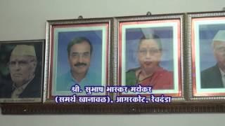 Repeat youtube video Subash Mayekar, Revdanda 2013