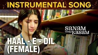 Haal E Dil Female Instrumental Song Sanam Teri Kasam Harshvardhan Rane amp Mawra Hocane