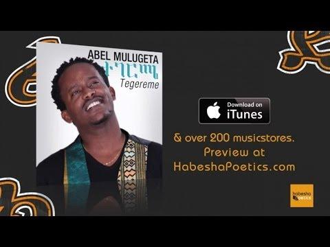 Ethiopia  Abel Mulugeta  Shukren   Audio  New Ethiopian Music 2014