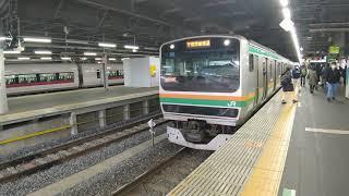 上野東京ライン 普通宇都宮行き E231系U536編成 品川駅にて