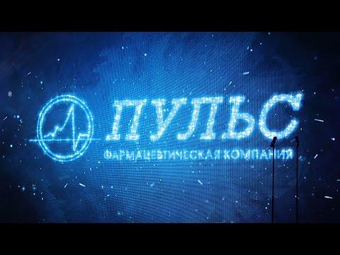 Корпоратив ФК Пульс 2017