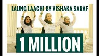 Laung Laachi Dance Cover| Vishaka Saraf Choreography | Mannat Toor,  Ammy Virk, Neeru Bajwa
