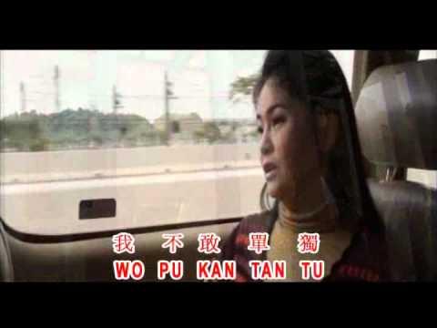 Daud AiAi - JanjiMu Seperti Fajar (shen Ying Shi I Ru Ching Chen)