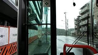 江ノ電バス日限山経由京急ニュータウン行き前面展望動画  Route bus front View EnodenBus for keikyunewtoun