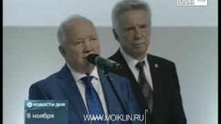 ТНТ-Поиск: Клинчане - победители Всероссийского конкурса