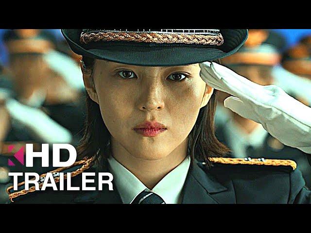 MY NAME Official Trailer (2021) 마이 네임, Korean Action Movie