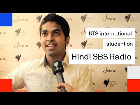 UTS International students on SBS Hindi Radio