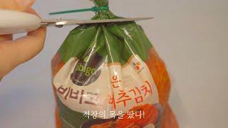 초간단 존맛탱 김치비빔국수