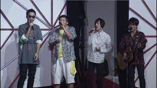 2018年12月11日に幕張メッセにて行われたYouTube FanFest Music JAPAN 2...