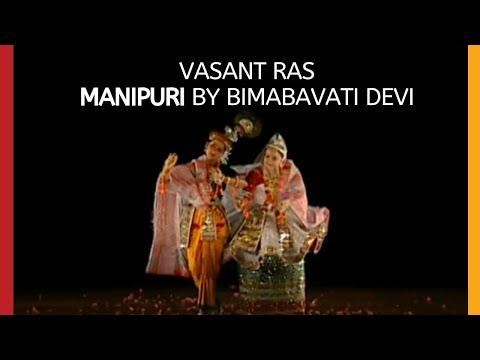 Manipuri Dance By Bimbavati Devi | Vasant Ras | Part 3
