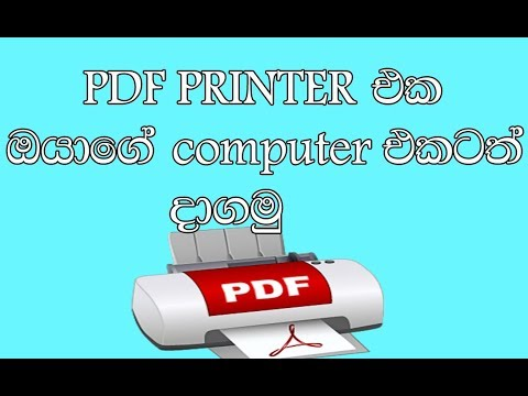 how-to-install-pdf-printer-on-your-computer