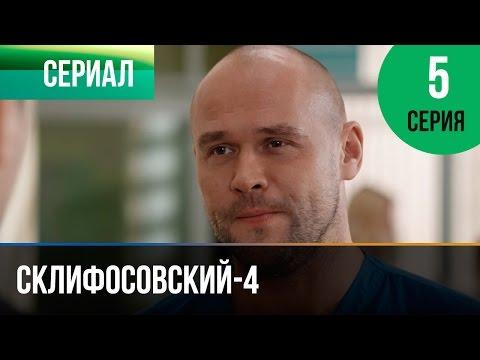 Москва Три вокзала 4 сезон (1-24 серии)
