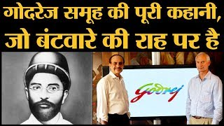 Godrej Family Business Empire| Ardeshir Godrej। Adi, Jamshyd and Nadir Godrej। Dispute of property