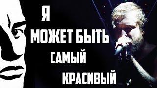 Смотреть клип План Ломоносова - Может Быть