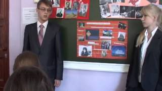 Открытый урок «Духовное наследие России и его наследники» и экспертное обсуждение - часть I