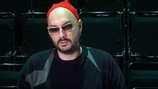 Маски шоу вместо репетиции  С чем связаны обыски у Серебренникова?