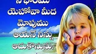 latest new banjara christian song