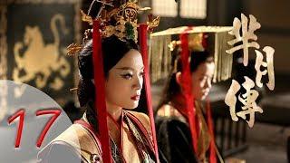 Video The Legend of Mi Yue   Mǐ Yuè Zhuàn   第十七集   芈月传   EP17   Letv Official download MP3, 3GP, MP4, WEBM, AVI, FLV Agustus 2018