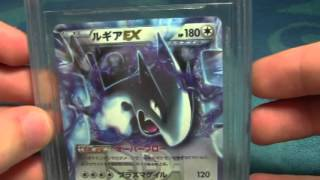 Pokemon Beckett BGS Grading Results Card 4 of 4 - Lugia EX Appeared!!