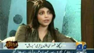 Aik DIn Geo Kay Sath - Hadiqa Kiyani Part 1