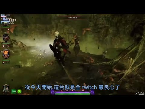 魯蛋精華 全twitch最多良心就是這一台了 3/10 with 六嘆 Leggy 阿北