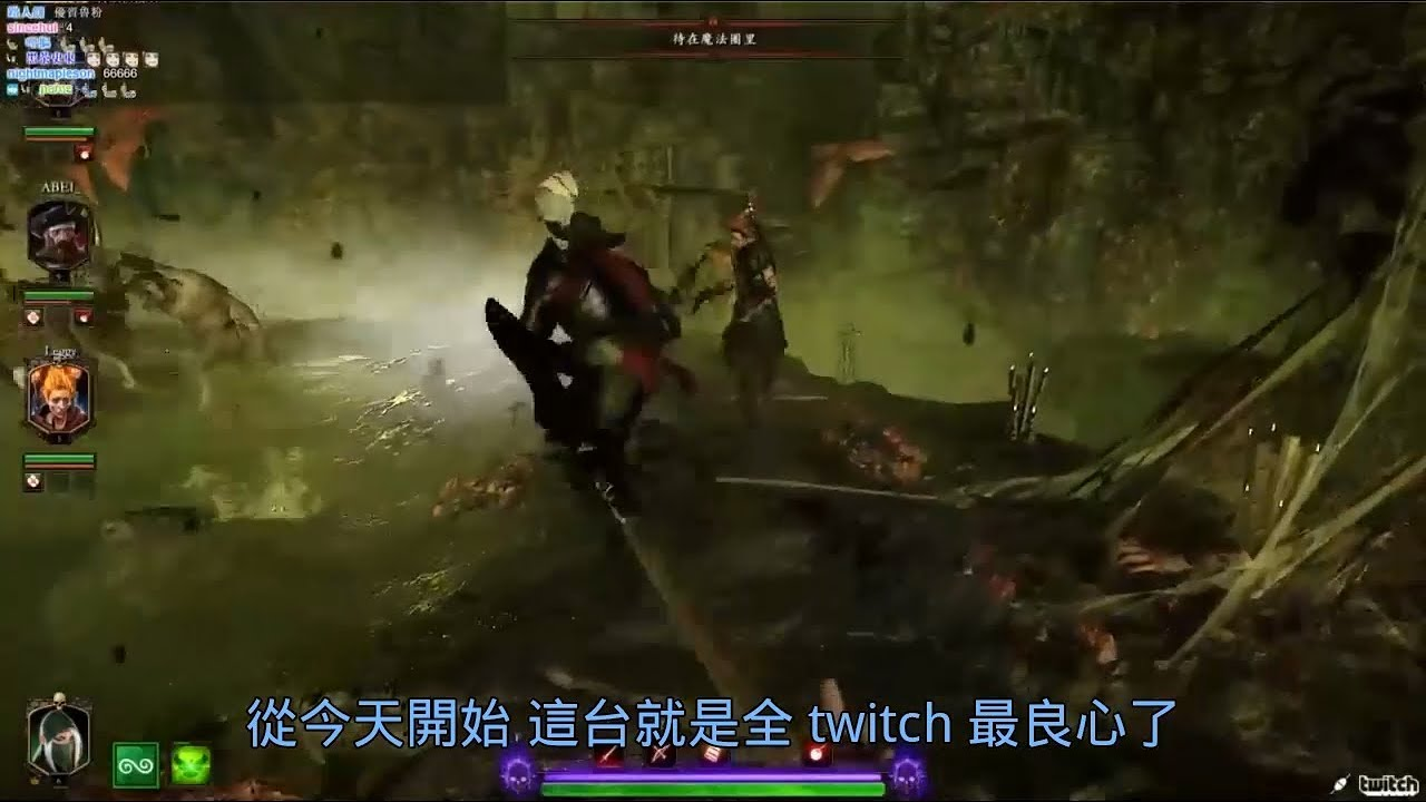 魯蛋精華 全twitch最多良心就是這一臺了 3/10 with 六嘆 Leggy 阿北 - YouTube