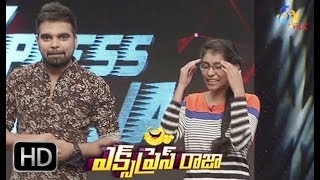 Express Raja | Funny Bite 4 | 20th April 2018 | ETV Plus