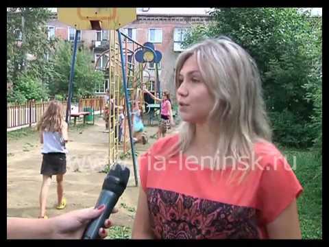 В Ленинске-Кузнецком продолжают работать дворовые площадки по месту жительства