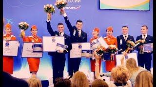 Конкурс «Лучший по профессии» среди специалистов ДОБ