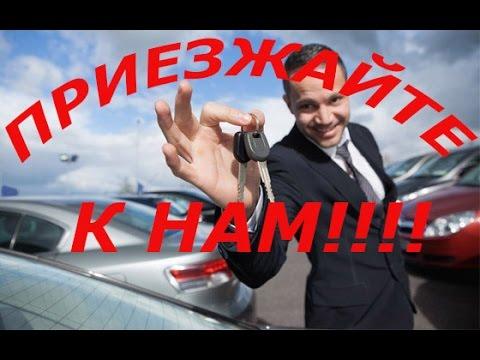 Автосалон-РАСПРОДАЖА!!!
