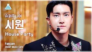 [예능연구소] 슈퍼주니어 시원 직캠 'House Party' (SUPER JUNIOR SIWON FanCam) @Show!MusicCore MBC210320방송