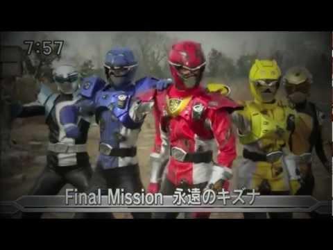 特命戦隊ゴーバスターズ 50話 最終回 Tokumei Sentai Go Busters Ep50 Final Mission