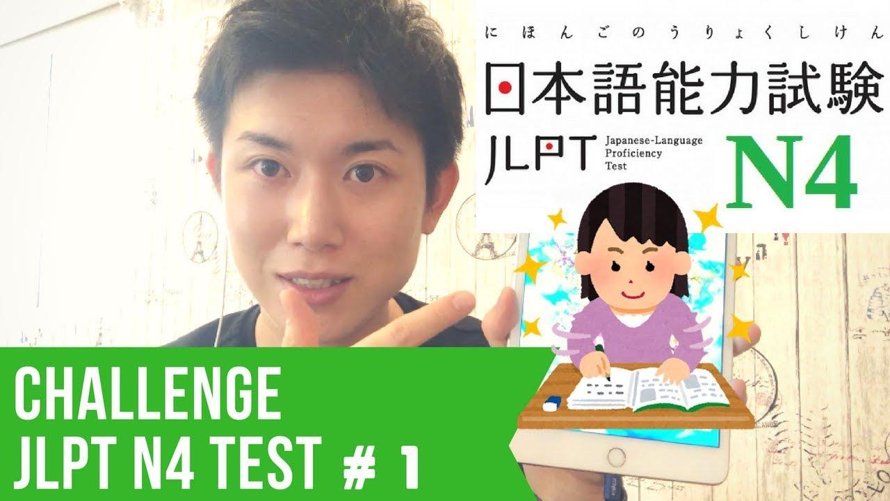 Let's challenge JLPT N4 sample test (*・_・*)ゞ! Part 1 Japanese-Language  Proficiency Test - 日本語能力試験