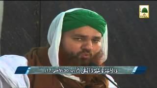 Bayan  Zindagi Ka Maqsad Islah e Aamal.  Haji Abdul Habib Attari