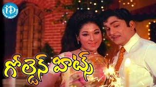 Vichitra Bandham Movie Golden Hit Song | Cheekati Velugula Rangeli Video Song | ANR, Vanisri