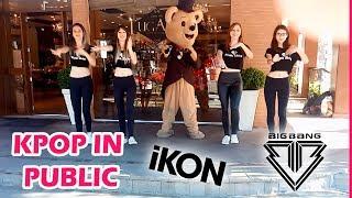 DANCING K-POP IN PUBLIC CHALLENGE #3 e POP in Gramado by BLACK SHINE