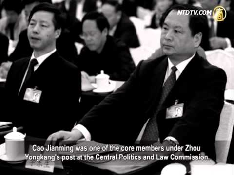 The arrest of Zhou Yongkang has become the most eye-catching